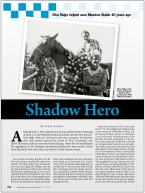 Shadow Hero: Riva Ridge