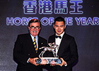 Designs On Rome Named Hong Kong Horse of Year