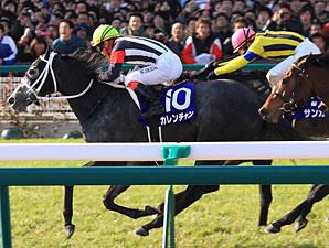 Sprint Queen Curren Chan Wins Takamatsunomiya