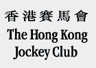 HKJC Sets New Revenue Records