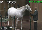 KEE Nov 2014: Hip 353 in the Ring
