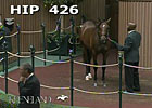 Keeneland September: Hip 426 Sale Ring
