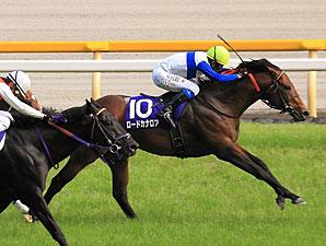Lord Kanaloa wins the Yasuda Kinen in Japan.