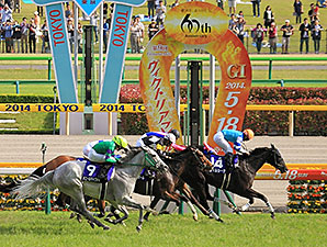 Verxina Leads All the Way in Victoria Mile